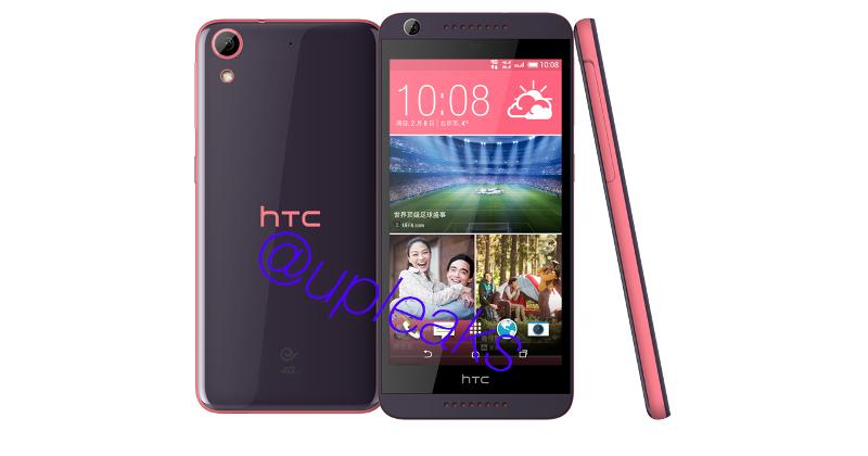 HTC Desire 626 gets it own set of leaks