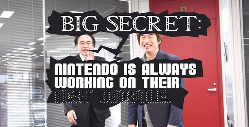 Wii U 2 in the works: just as it should be