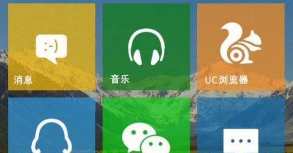 Windows 10 for phones leak reveal translucent tiles