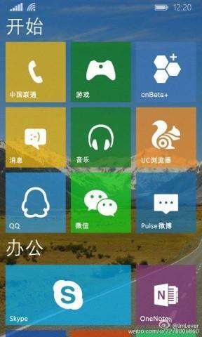 windows-10-phone-leak-1