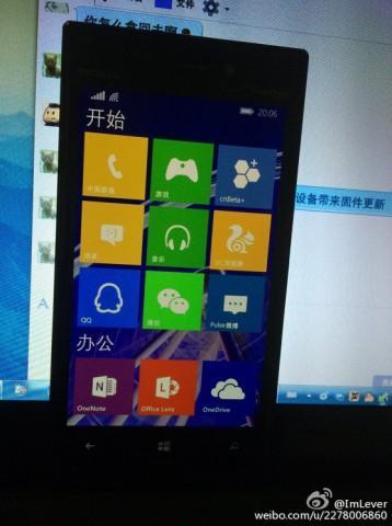 windows-10-phone-leak-2