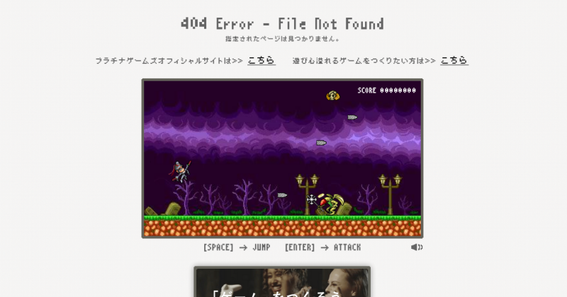 Play Bayonetta for free, in your browser and in 16-bit 2D