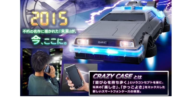 DeLorean case brings your iPhone 6 back to the future