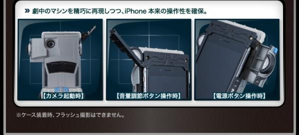 delorean-iphone-2