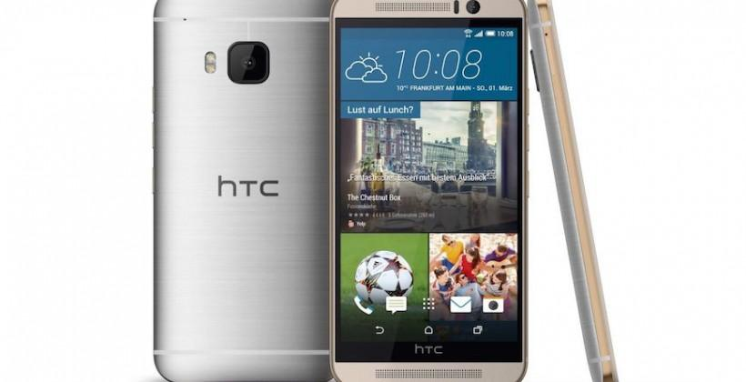 Official HTC One M9 images & specs leaked on German retail site