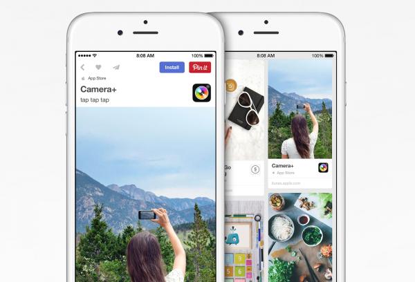 pinterest-app-store-2