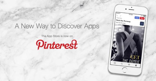 pinterest-app-store-3