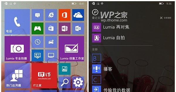 Tons of screenshots of Windows 10 for phones leak out