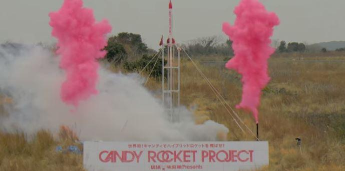 Candy Rocket is a real rocket fueled by candy