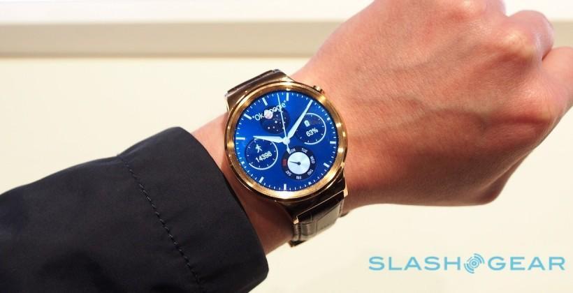 Huawei Watch pricing confirmed by UK retailer
