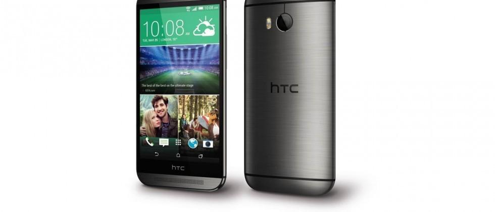 HTC One M8s unveiled: 13MP camera, BoomSound, and more