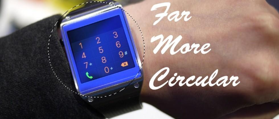 Samsung Gear A tipped to be round and powerful