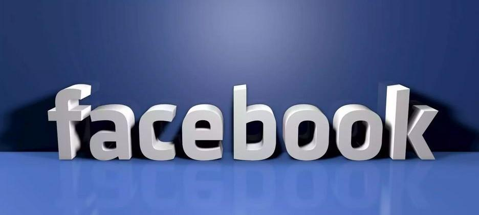 Facebook launches primer detailing all things security