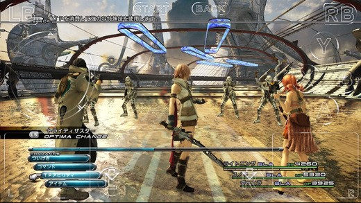 Final Fantasy XIII now streams to iOS and Android in Japan