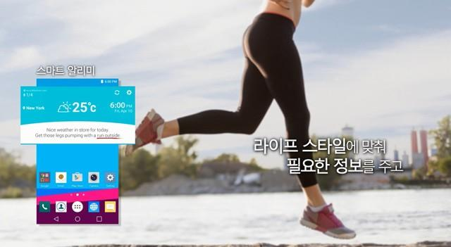 LG UX 4.0 revealed ahead of LG G4 debut end of April