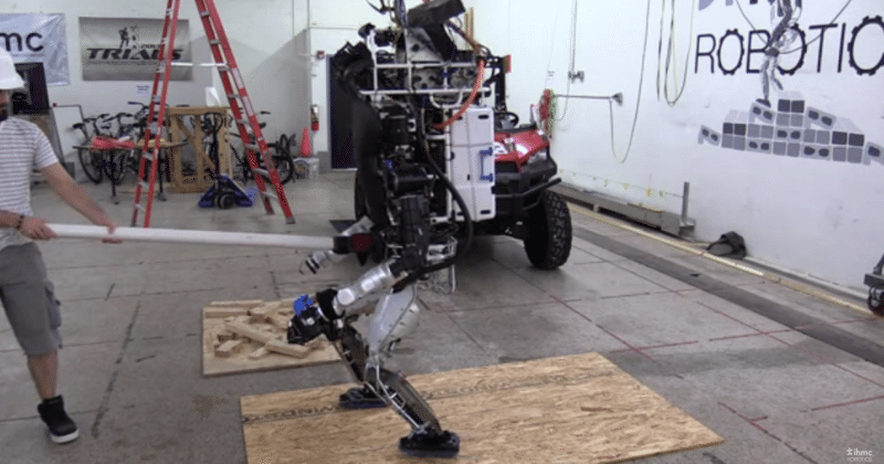 Atlas robot gets pushed, doesn't fall, doesn't fight back