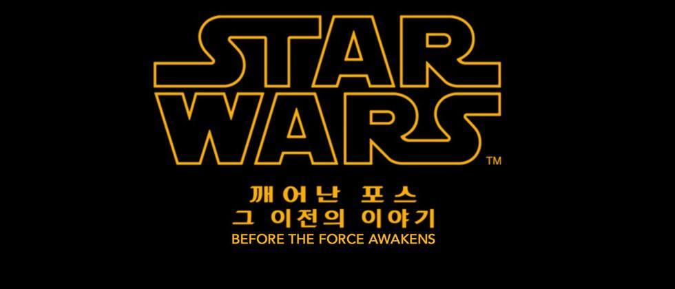 "Star Wars Canon: Luke's story ""before The Force Awakens"""