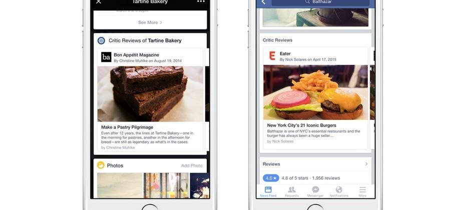 Facebook starts adding restaurant critiques to newsfeed