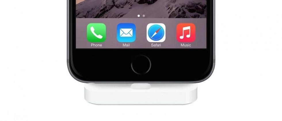 Apple finally offers an iPhone Lightning Dock