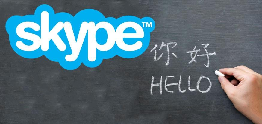 Skype Translator removes barriers, drops sign-in requirement