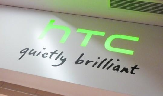 HTC snubs ASUS' buyout hints