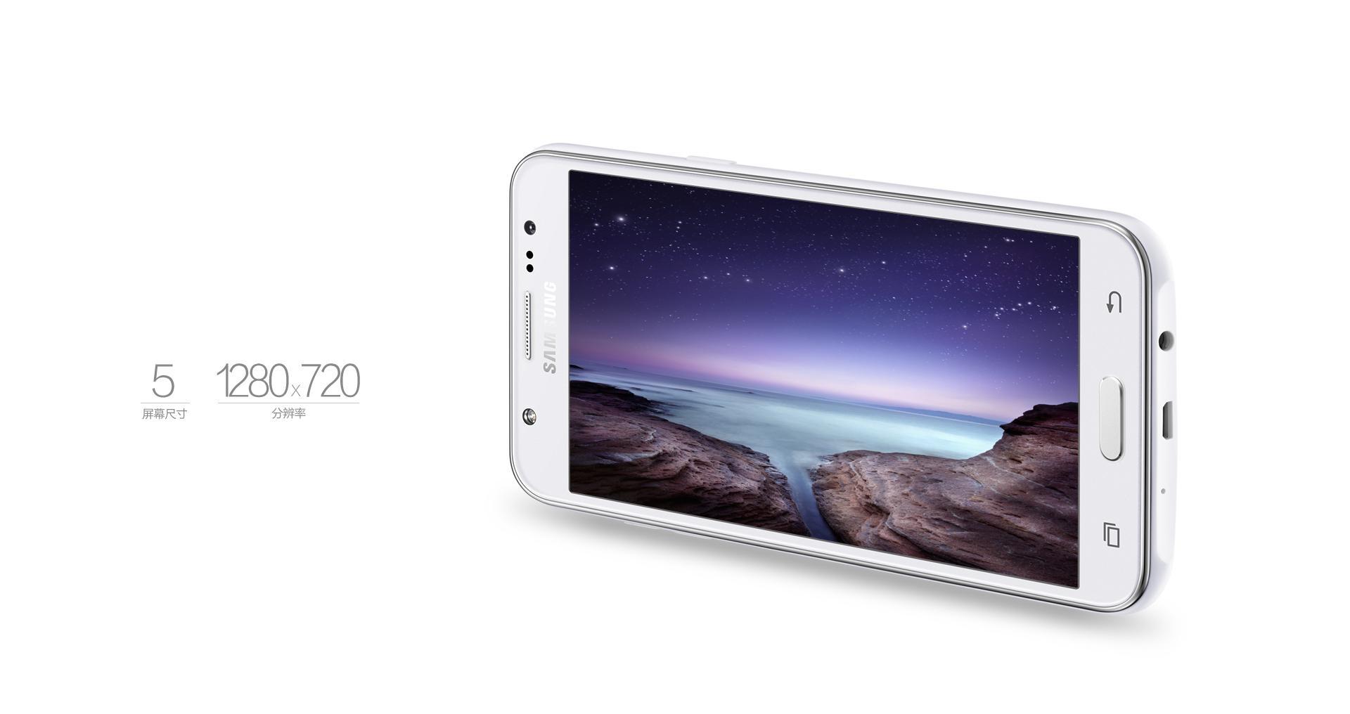 Samsung Galaxy J5, Galaxy J7 tout front-facing LED flash - SlashGear