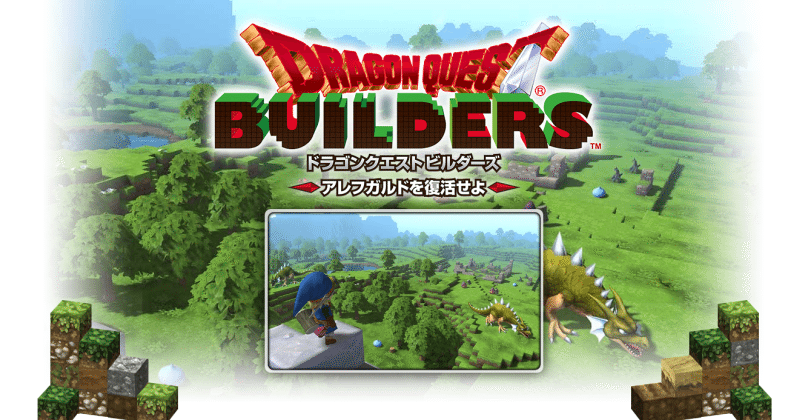 Dragon Quest Builders takes more than a few cues from Minecraft