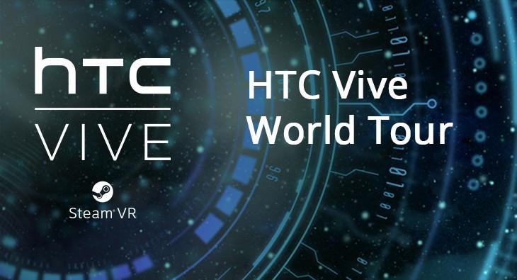 HTC Vive World Tour lets you see things for yourself