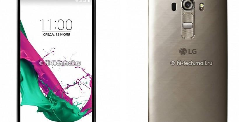 LG G4 S leaked images hit the web