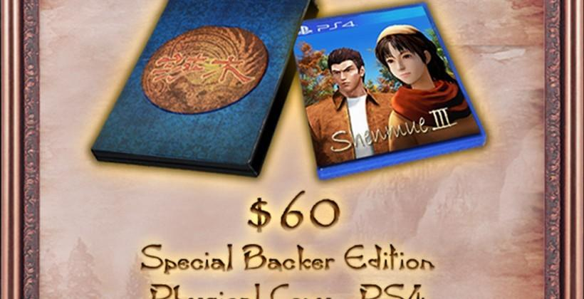 Shenmue 3 PS4 physical copy reward announced