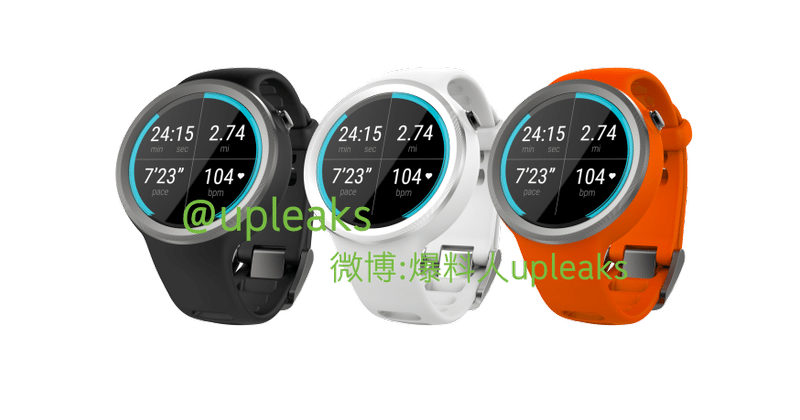 Moto 360 leaked to have Sport variant, coming November [UPDATE]