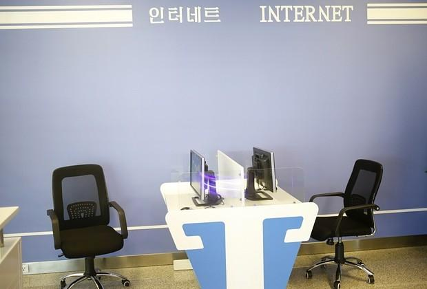 "North Korea tries to entice tourists with ""Internet Room"""