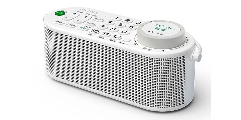Sony combines TV remote with wireless speaker for Japan