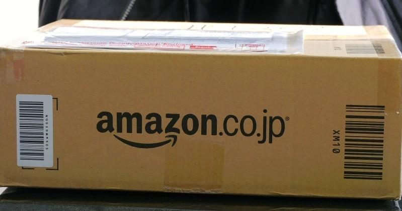 Amazon Prime's streaming video service to launch in Japan