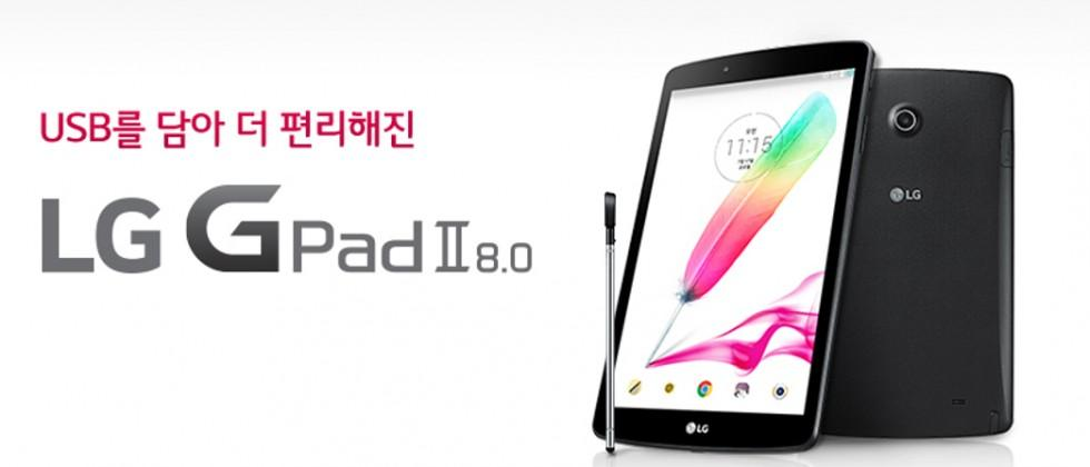 LG outs G Pad II 8.0 in Korea without fuss or fanfare