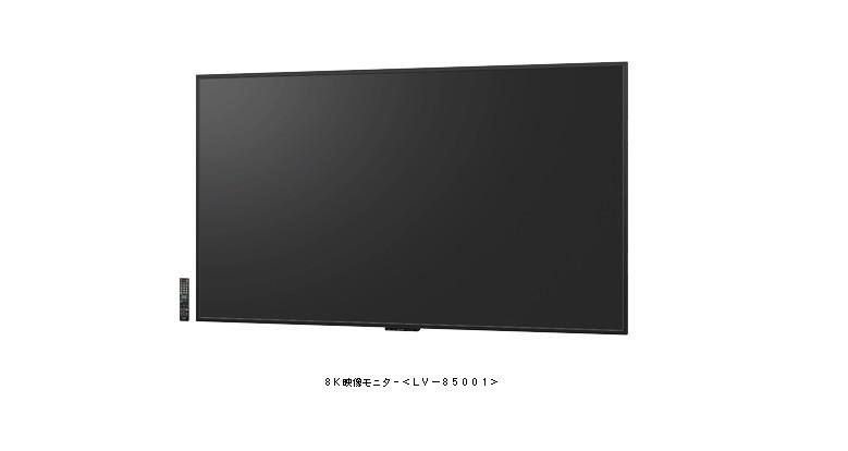 Sharp to sell world's first 8K TV for $133k