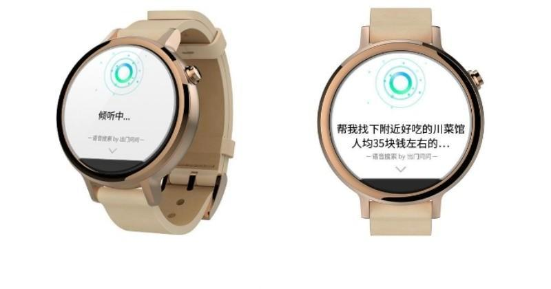 Moto 360, Android Wear comes to China via Mobvoi