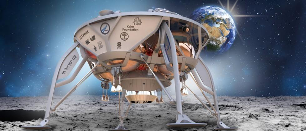 Israeli Google Lunar XPRIZE team scores first private Moon mission