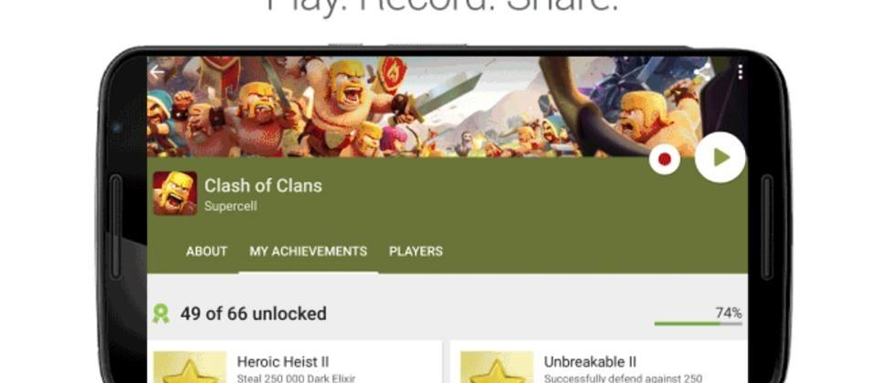 Google Play Games app gets record and share feature