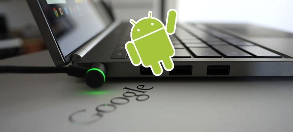 Android will battle OS X and Windows: here's why