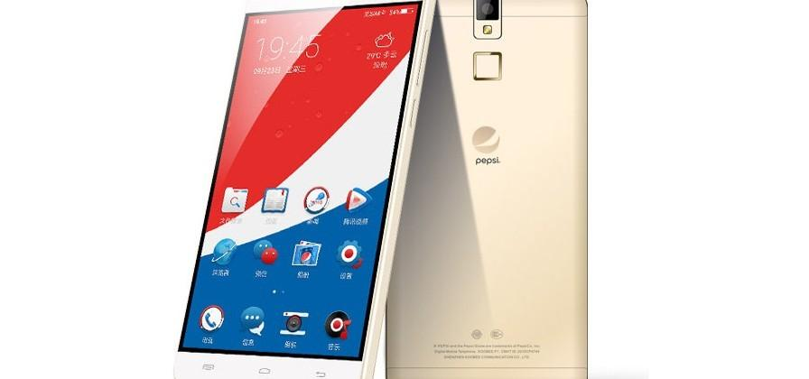 Pepsi Phone P1s arrives in China with 4G LTE, FHD display, Lollipop
