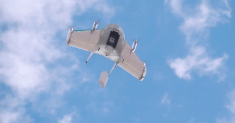 """Google """"Project Wing"""" drone delivery taking flight in 2017"""