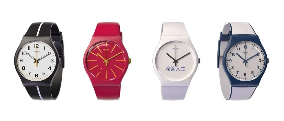 Swatch VISA pay-by-wrist release date tapped for early 2016