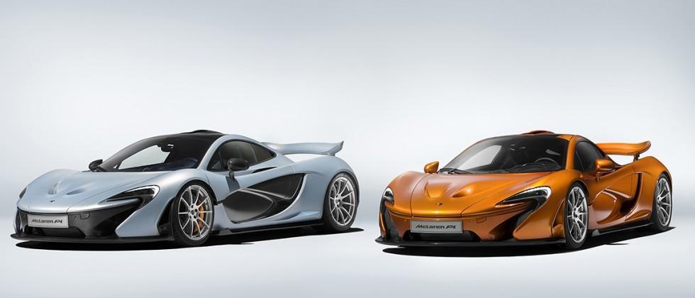 McLaren P1 production has reached its end