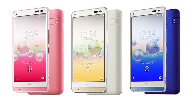Kyocera unleashes washable, soap-proof smartphone in Japan