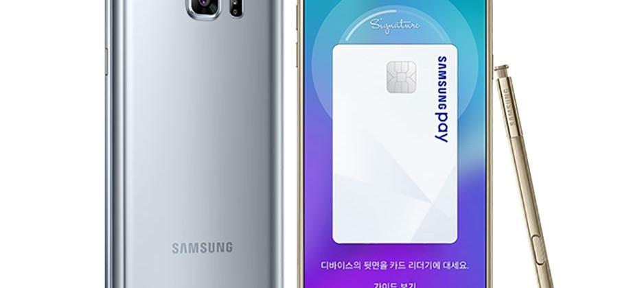 Samsung Galaxy Note 5 Winter Special Edition packs 128GB of Storage