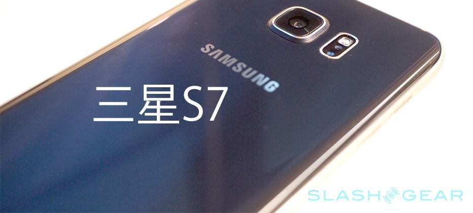 Samsung Galaxy S7 release date leak in China tips hat to theories