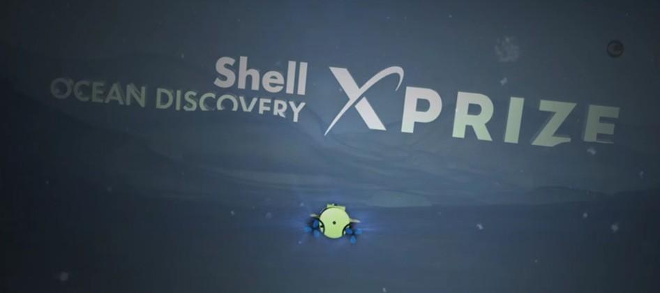 XPRIZE wants us to explore the deep, deep sea