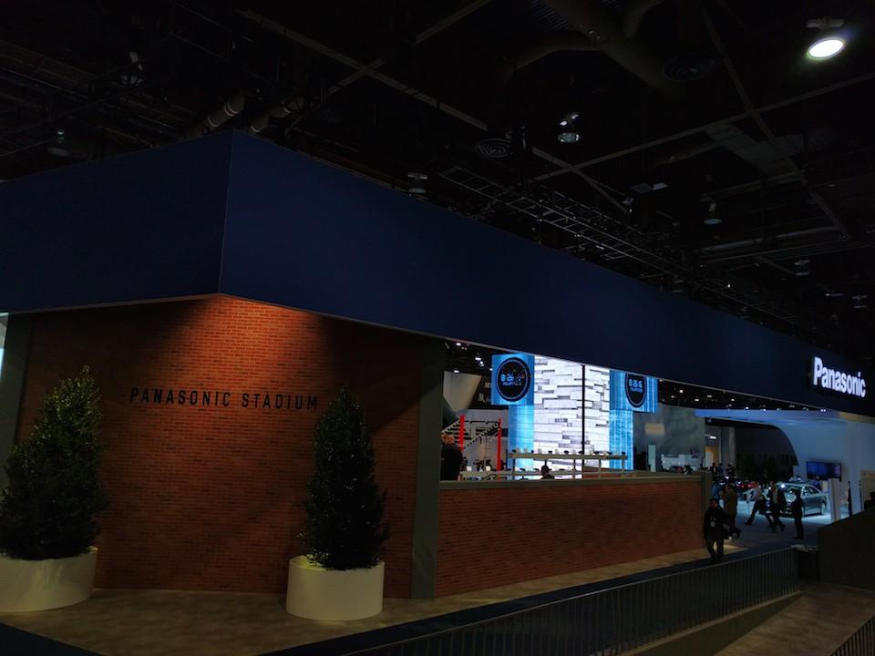 Panasonic Stadium at CES 2016