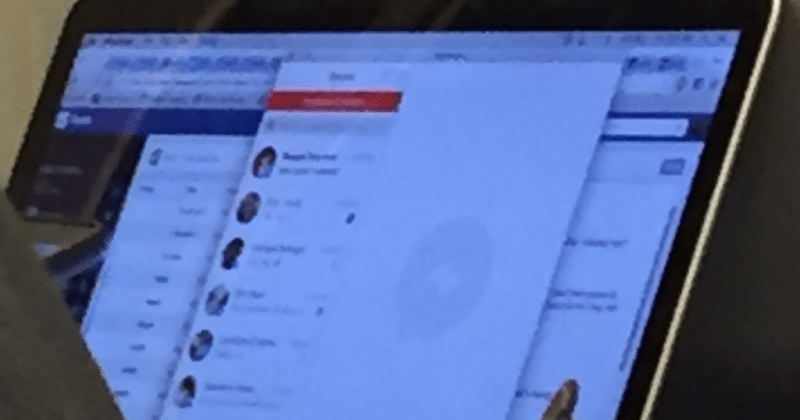 Facebook Messenger might be getting a Mac app